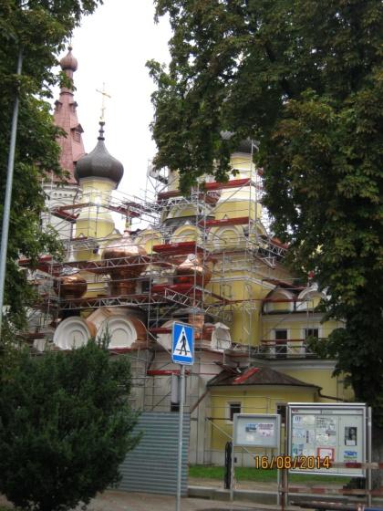 Hrubieszów - Cerkiew Zaśnięcia NMP